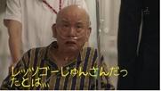 逢坂じゅん250.jpg